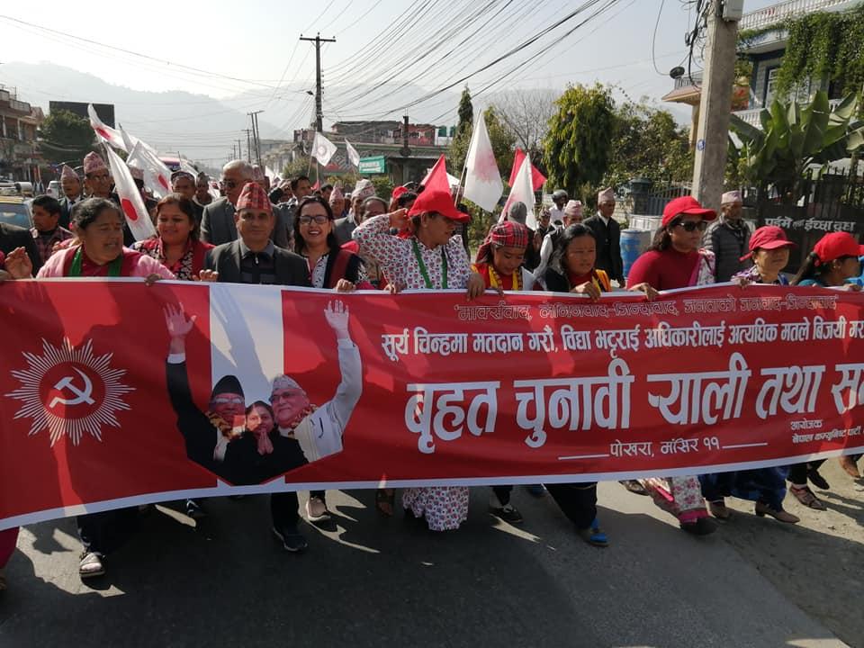 महिलालाई राष्ट्रपति, सभामुख र प्रधानन्यायाधीश बनाउने पार्टी नेकपा नै हो:  अध्यक्ष प्रचण्ड::Nepali News Portal from Nepal